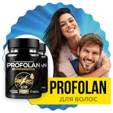 Profolan - активатор роста волос