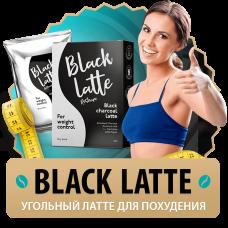 Black Latte - черный кофе для похудения