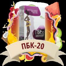 ПБК-20